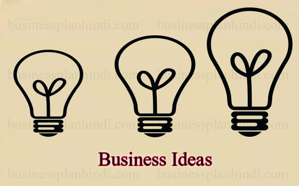 Business-ideas-with-low-investment-in-hindi