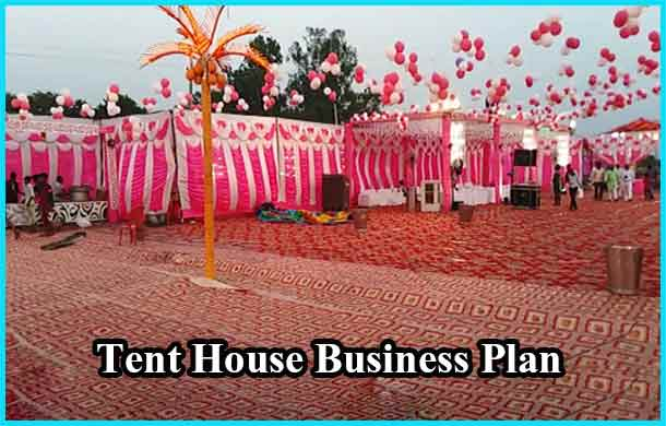 Steps to start tent house business in hindi टेंट हाउस