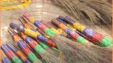Steps to start broom making business hindi