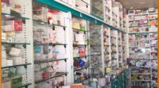 Wholesale Medicine Business in hindi
