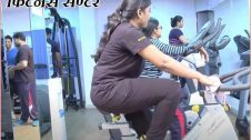 health and fitness center business hindi