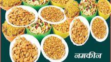 Namkeen Business plan hindi