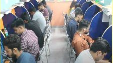 Computer Training Institute business hindi