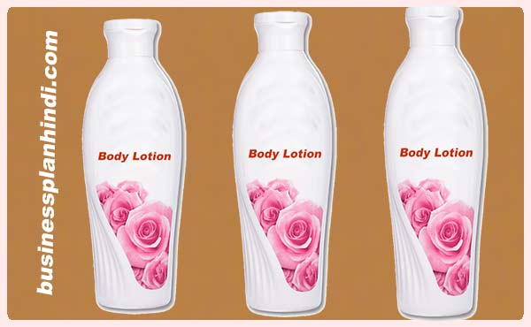 Body Lotion Manufacturing Business